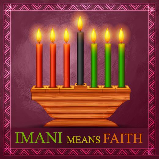 imani-faith